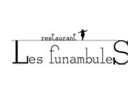 Logo restaurant étoilé michelin les Funambules